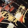 Wolf Vostell | LP Concert Fluxus Sara-Jevo
